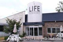 LIFE INBIHORORVパーク