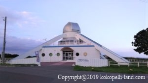 初山別キャンプ場天文台