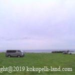 北海道車中泊スポット|ウスタイベ千畳岩キャンプ場