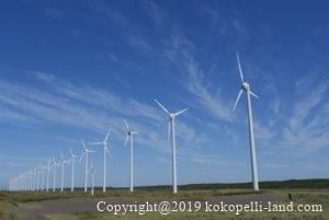 オロロンライン風車