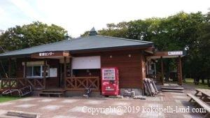 百人浜オートキャンプ場