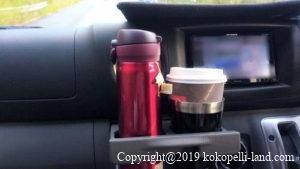 自作コーヒーバッグ