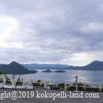 北海道車中泊の旅13日目|洞爺湖・海の駅ぷらっと市場・苫小牧ターミナル