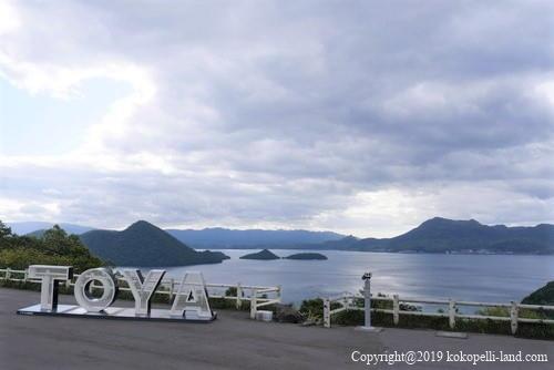 サイロ展望台からの洞爺湖の景色