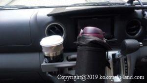 車内でのコーヒー