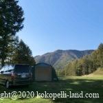 オシャレで便利!おすすめキャンプ道具2020最新アウトドアギア|三ツ星キャンプ