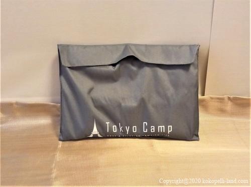 TokyoCamp焚火台