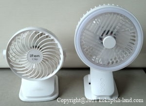 コンパクト扇風機(iFan clipとの比較)