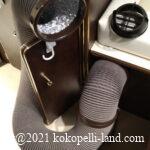 FFヒーターの吹き出し口を延長して車内を効率的に温めたい!